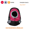 Pet Carrier Backpack Travel Pet Backpack Front Net Pet Holder Backpack