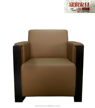 Living Room Single Sofa Chair Simple Modern Design Leather With Wood Feet
