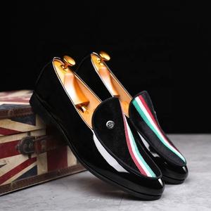 9ccf607c2 SS0472 Wholesale 2019 New arrival fashion men s dress shoes latxt model  casual loafer shoes for men