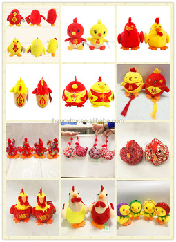 Hi Ce Hot Selling 2017 Chinese New Year Gift Rooster Keychain