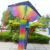 Huge Colorful Kite for Kids and Adults | Have Fun to Fly Rainbow Kites this Summer | Best Toy for Outdoor Games