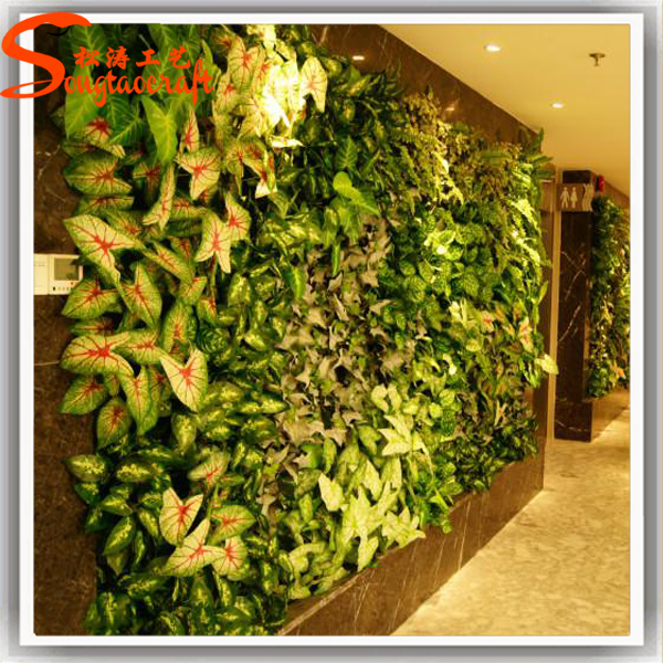 Sale Plastic Made Of Fake Plant Wall Panel Of Artificial Grass Wall ...