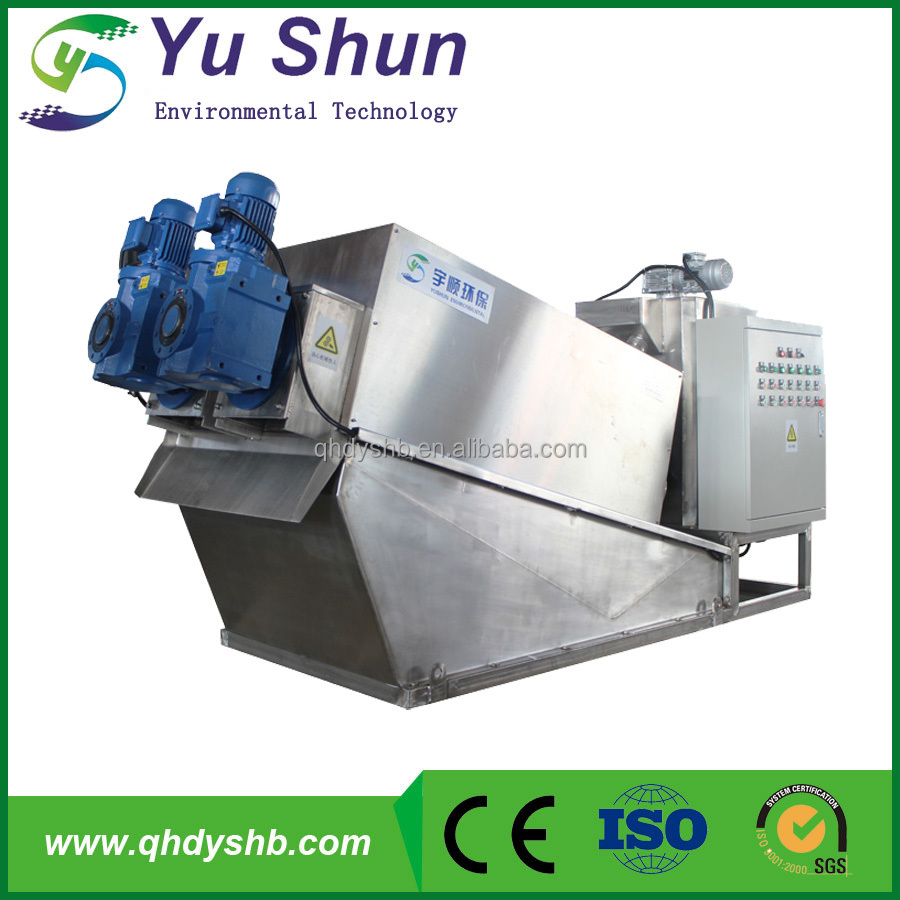 sludge digester for industrial water filter