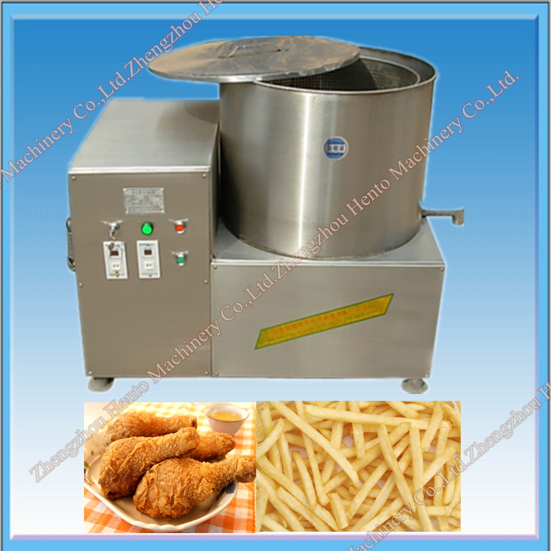 Cheapest Oil Remove Machine For Fried Food from Direct Factory