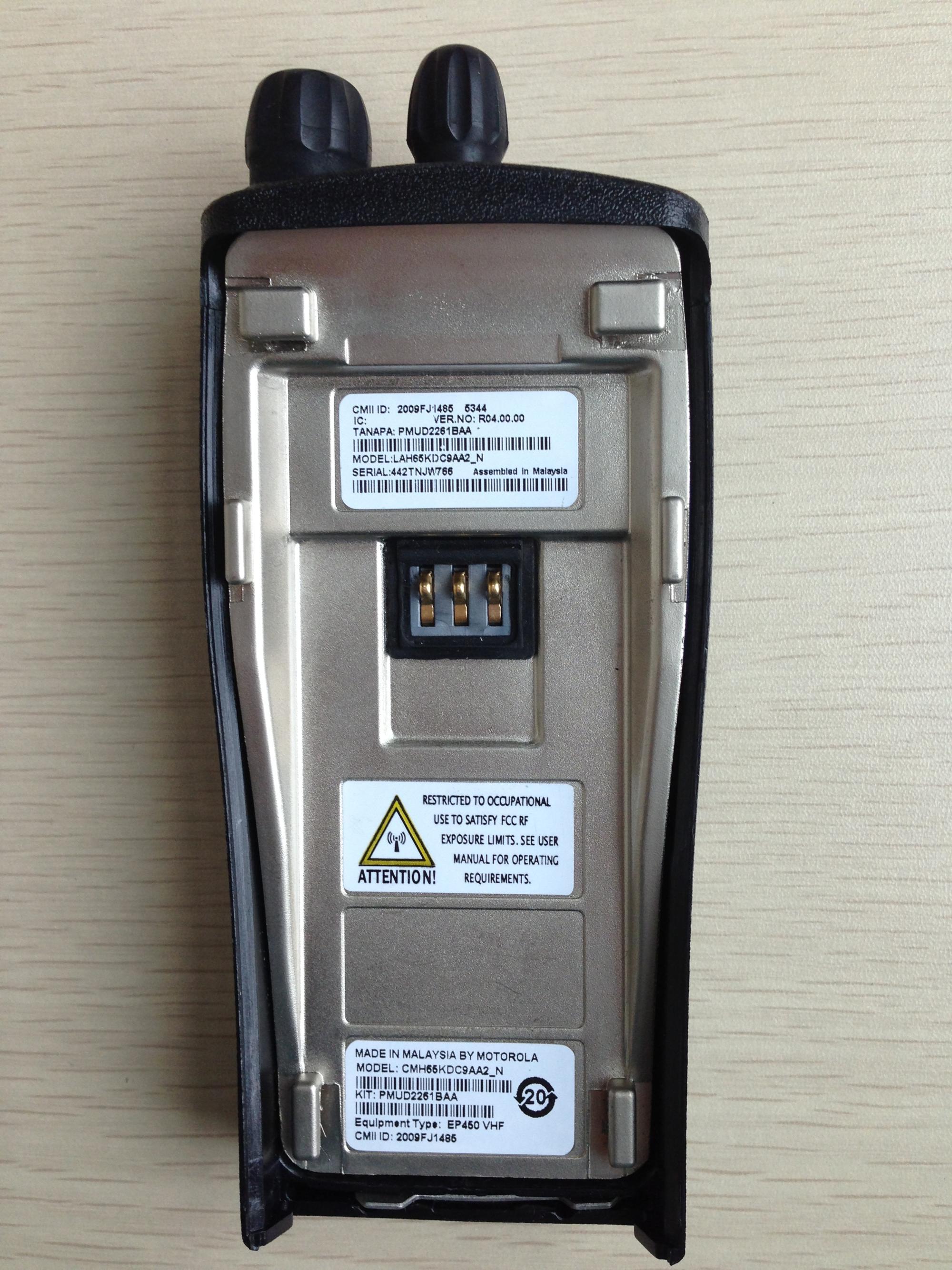 China Us Motorola, China Us Motorola Manufacturers and