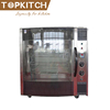 /product-detail/good-reputation-quality-long-life-time-ce-approved-stainless-steel-vertical-rotisserie-machine-60008427408.html