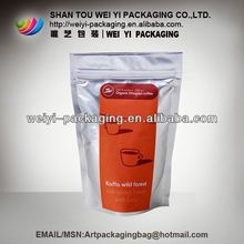 FDA Certified SAFETY FOOD GRADE brazilian coffee packaging bag Made in China