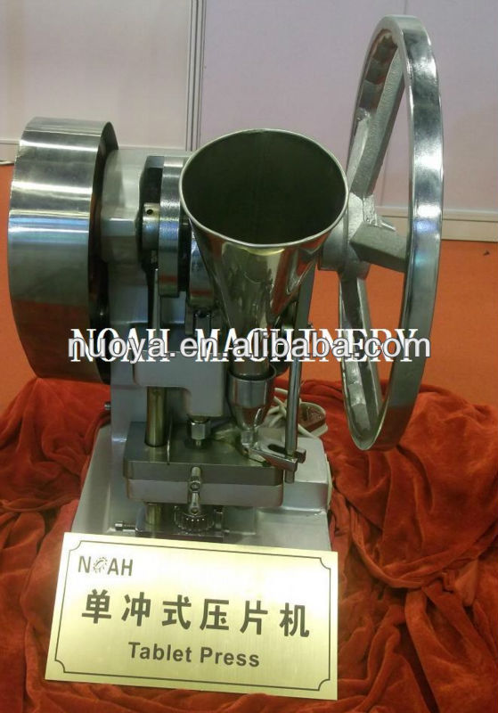 TDP-3 single punch salt tablet press machine