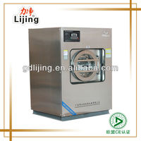 20kg CE approved dry cleaning shop washing machine power rating