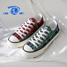 HUANQIU Wholesale Personalized Green/Red Lace-Up Canvas Shoes