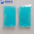 dry ice pads cooling pad for food 45g mini reusable ice gel cold pack for dessert food fresh shipping