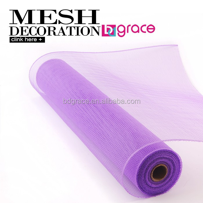 21inch*10yards light purple wholesale christmas decoration pp mesh