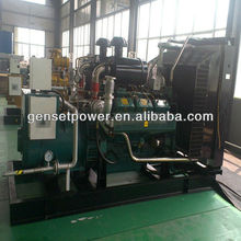 Electricity power Natural Gas Turbine Generator 500kw