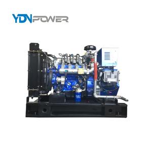 small methane gas turbine generator