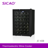 28 Bottle Mirror Thermoelectric Wine Cooler, metal wine bottle holder, modern wine cabinet