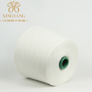 Hot selling and popular 21S/1 bleach polyester spun yarn for knitting