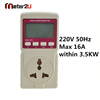 Home Electricity Monitor Multifunction Portable LCD Display Micro Power Monitor Meter