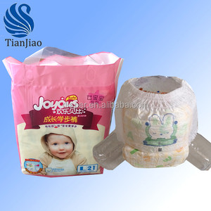 Grade b low price high quality baby diaper pants