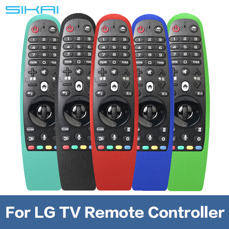 SIKAI 2017 Slim Fit Anti-scratch Protective Case Sof Silicone Case For LG TV Remote Controller Case TV Control Protector