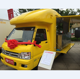 HOT SALE CLW Cooking Van Takeaway Foods Mini Fast Food Truck