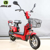 Two seat electric bike pedaling assistant electric bicycle low price electric scooter