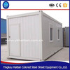 Steel Frame Mobile kitchen container modular homes Sandwich panel material china prefabricated homes