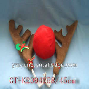 CAR REINDEER KIT