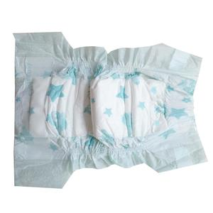 Diaper baby manufacturer from China