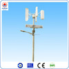 /product-detail/vertical-axis-wind-generator-wind-generator-wind-turbine-generator-324114164.html