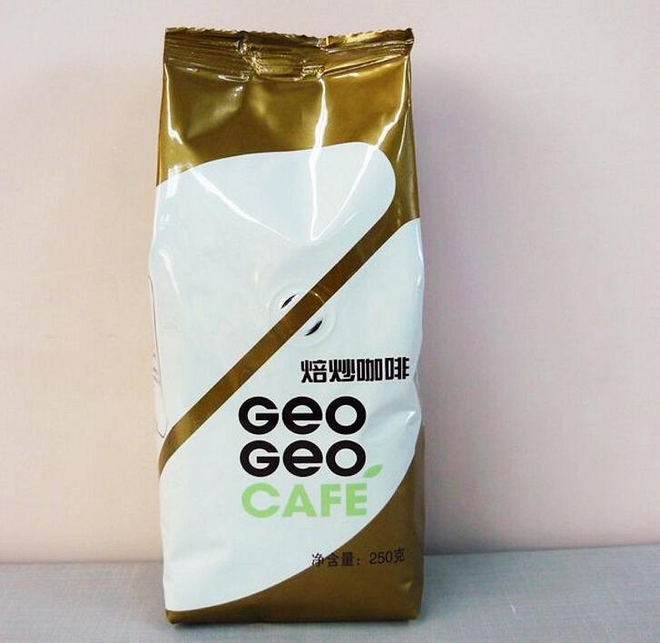 Personnalis en plastique alimentaire sacs d 39 emballage - Sac de cafe en grain ...