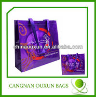 popular purple reusable shopping bag