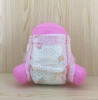 /product-detail/wholesale-price-disposable-sleepy-baby-diaper-manufacturer-in-china-60775047329.html