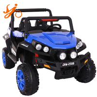 ride on electric baby toys car / mini kids car racing game car / best quality jeep baby car for sale