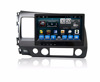 Factory Price car Gps player / android 7.1 vehicle radio gps with Radio FM BT Music rear view camera for Civic 2008