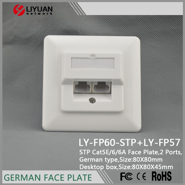 LY-FP60-STP+LY-FP57 Germany rj45 faceplate Cat.6 shielded 2 gangs network wall plate