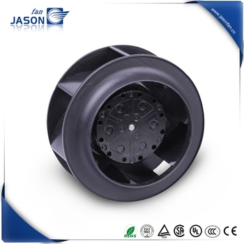 110V 133mm Centrifugal Fans with backward curved blades compact ventilator C2S-133.41C