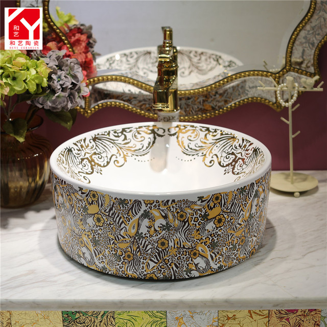 WC Decorative Sink Art Wash Basin / Bath Sink