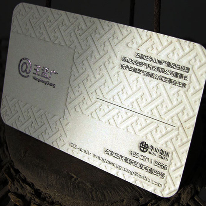 Professional printing embossed paper business card