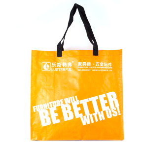 Factory reusable cheap convenient tote laminated pp woven shopping bag vietnam