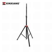Heavy Duty adjustable surround All Metal Speaker Tripod Stand