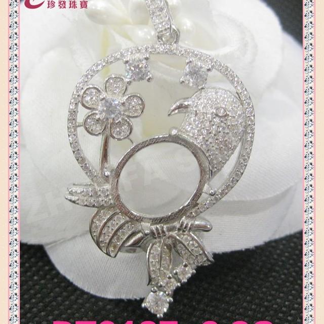 Buy cheap china gemstone setting pendant products find china 925 jewelry setting blank pendant settings gemstone pendant setting mount aloadofball Images