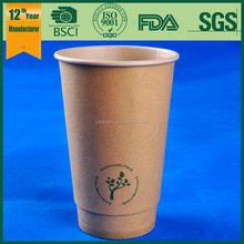 coffee paper cups to go with red logo