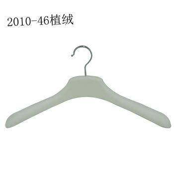 Plastic Coat Hanger Dimensions Garment