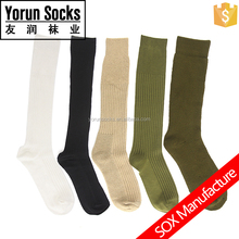 Custom Men's Army Socks Military Socks