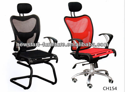 Boss Office Products Mesh Task Chair Adjustable Arms Tilt Ergonomic Deluxe Nylon