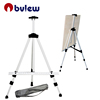 Sketch Easel adjustable easel Metal Aluminum display easel