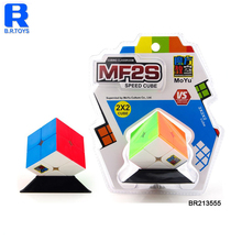 Factory directly supply 3x3x3 rubic cube for kids