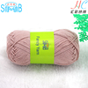 shanghai OE cotton manufacturer SMB wholesale price hand knitting 100% open end combed cotton yarn