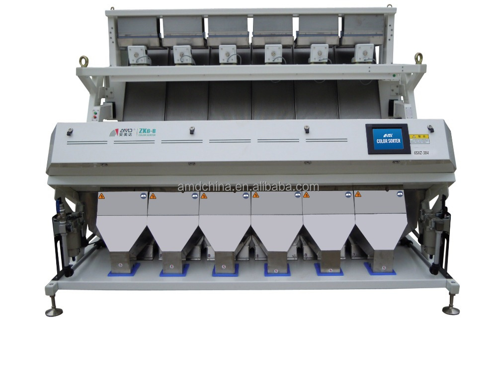 coffee bean color sorting machine