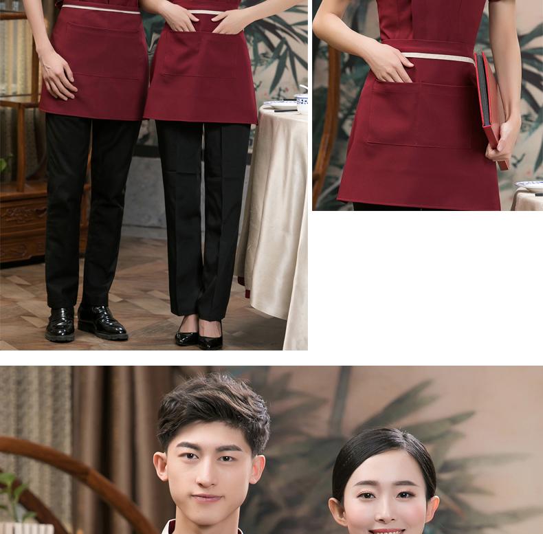 Receptioniste hotel uniform voor receptie personeel uniformen voor hotels chef
